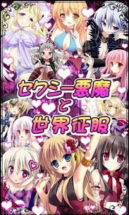 【美少女カードゲーム】超破壊!!バルバロッサ【育成・TCG】 - screenshot thumbnail