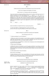 Civil Procedure Code Law Lanka- screenshot thumbnail