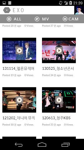 엑소 수호 직캠 뮤직비디오 EXO SUHO
