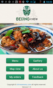 BeiJing Cafe- screenshot thumbnail