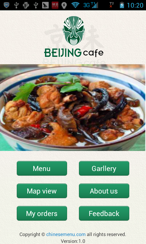 BeiJing Cafe- screenshot