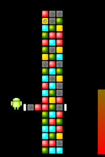 Block Shuffle Lite- screenshot thumbnail