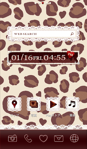 可愛換裝桌布★Choco Leopard