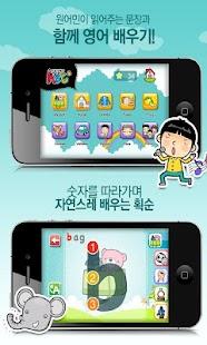 EasyABC - screenshot thumbnail