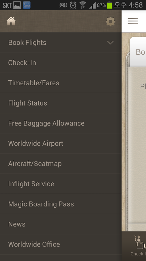 Asiana Airlines- screenshot