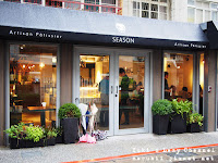 SEASON Artisan Patissier 敦南旗艦店
