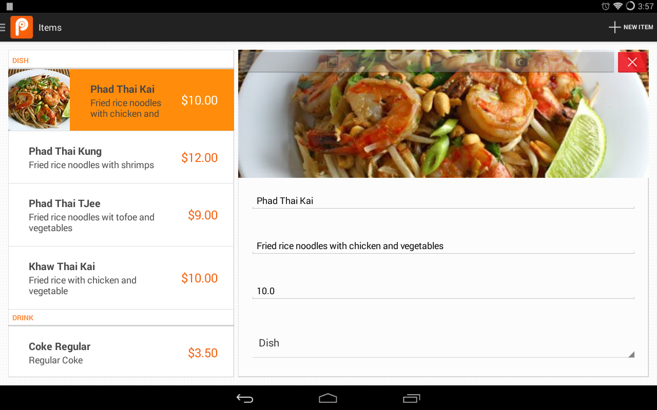 Pozool POS for Restaurant/bar - screenshot
