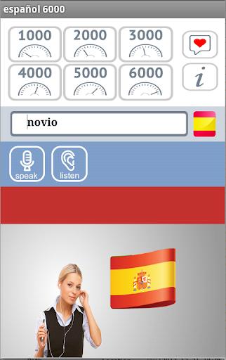 ESPANOL 6000