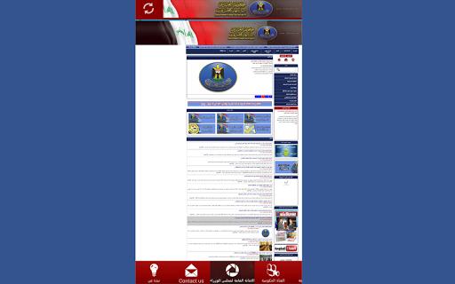 玩免費媒體與影片APP|下載الامانة العامة لمجلس الوزراء app不用錢|硬是要APP