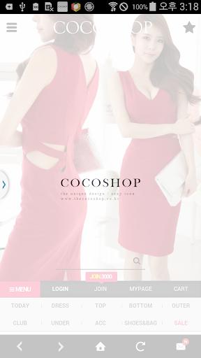 코코샵 COCOSHOP