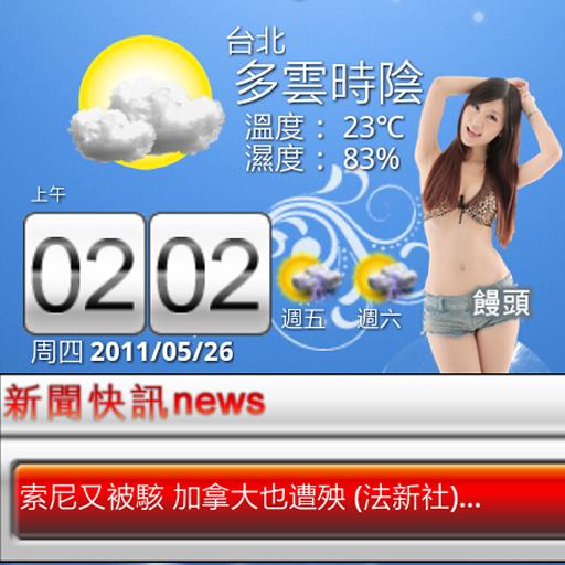 Wi Weather Beauty Widget