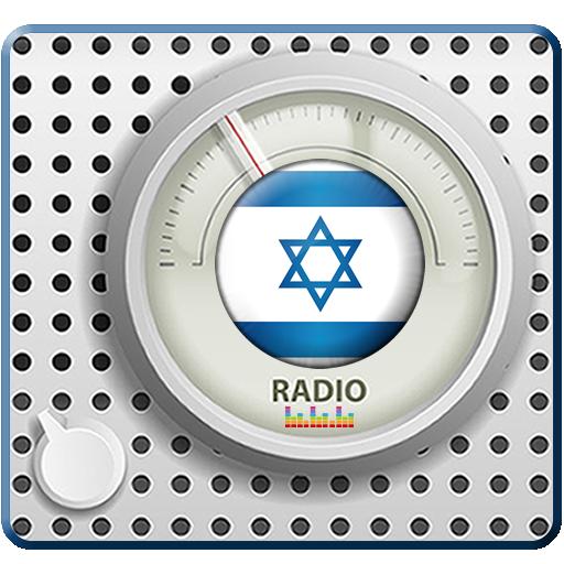以色列电台 LOGO-APP點子