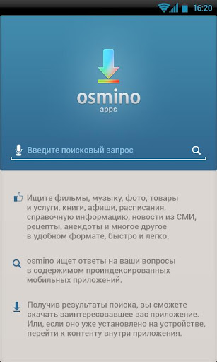 osmino apps: приложения