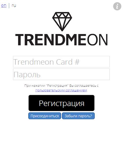 Trendmeon