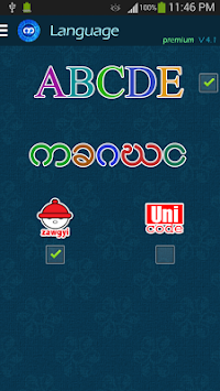 Teclado Myanmar - Bagan APK screenshot thumbnail 2