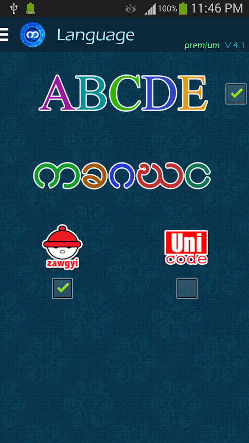 Bagan - Myanmar Keyboard- screenshot