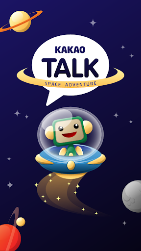 Space - KakaoTalk Theme