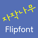 LogJajak™ Korean Flipfont icon