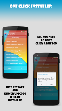 Page 11 : Best android apps for busybox - AndroidMeta