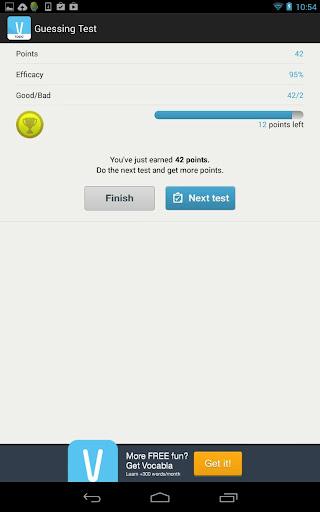 教育必備APP下載|TOEIC Exam Vocabulary Free 好玩app不花錢|綠色工廠好玩App
