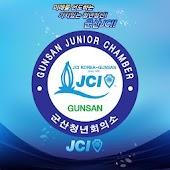 한국청년회의소 군산JC