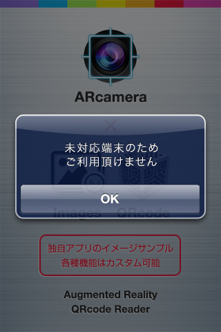 AR3Dchannel- screenshot