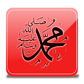 Ислам: Рай и Ад
