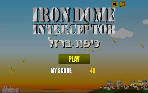 Iron Dome Interceptor - screenshot thumbnail