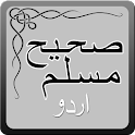 Sahih Muslim Urdu eBook icon
