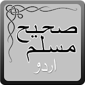 Sahih Muslim Urdu eBook