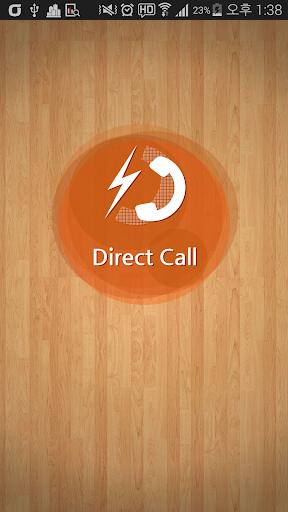 다이렉트콜 DirectCall