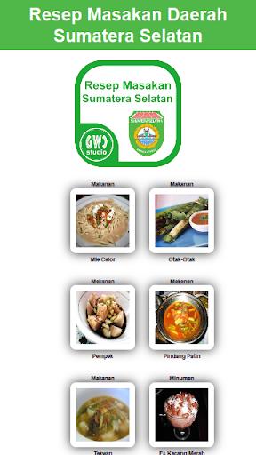 Resep Masakan Sumatera Selatan