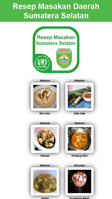 resep masakan sumatera selatan android apps on google play