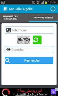 ANNUAIRE ALGÉRIE Screenshot 3