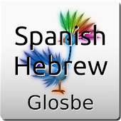 Spanish-Hebrew Dictionary