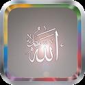 10 Surah Terjemahan al-Quran icon