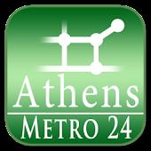 Athens (Metro 24)