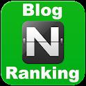 NBlog Ranking Pro 블로그 포스팅 랭킹체크 icon