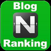 NBlog Ranking Pro 블로그 포스팅 랭킹체크