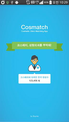 Cosmatch
