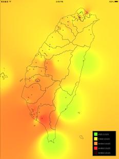 玩免費天氣APP|下載懸浮微粒—台灣 app不用錢|硬是要APP