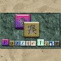 Puzzle Tile Pro logo