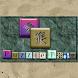 Puzzle Tile Pro
