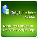 Duty Calculator logo