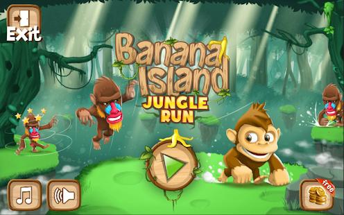 猴子快跑 – 跑酷遊戲 猴子遊戲