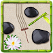 Zen Garden ScreenSaver