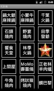BLINK APP 註冊流呈說明 - D2惡魔蛋糕!!