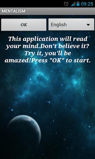 唯心主義-魔術遊戲|玩拼字App免費|玩APPs