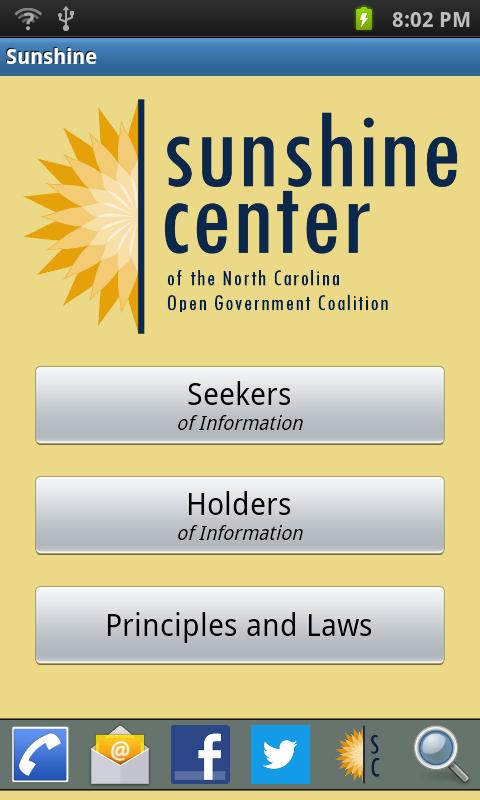 NC Sunshine Center- screenshot