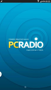 Internet radio - PCRADIO - screenshot thumbnail